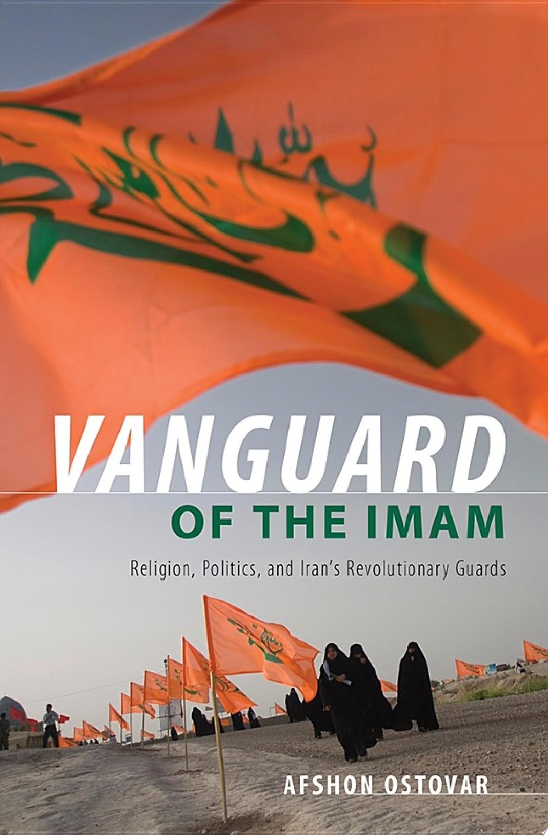 Vanguard of the Imam