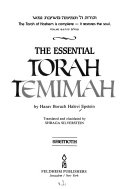The Essential Torah Temimah  Shemoth