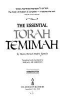 The Essential Torah Temimah Shemoth Book PDF