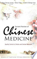 Current Review Of Chinese Medicine Book PDF