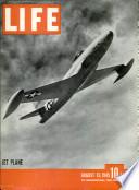 13 авг 1945