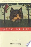Apology for Want