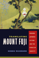 Translating Mount Fuji