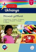 Books - Oxford Ukhanyo Grade 1 Learners Book (IsiXhosa) Oxford Ukhanyo Ibanga 1 Incwadi Yomfundi | ISBN 9780199052325