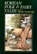 Korean Folk   Fairy Tales