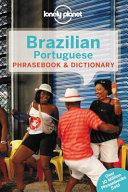Brazilian Portuguese Phrasebook and Dictionary