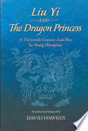 Liu Yi and the Dragon Princess