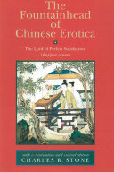 Pdf The Fountainhead of Chinese Erotica Telecharger