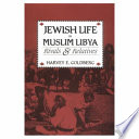 Jewish Life in Muslim Libya
