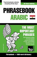 English-Egyptian Arabic Phrasebook and 1500-Word Dictionary