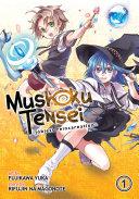 Mushoku Tensei: Jobless Reincarnation Vol. 1 Pdf/ePub eBook