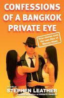 Confessions of a Bangkok PI Pdf