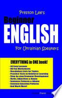 Preston Lee s Beginner English For Ukrainian Speakers