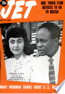 Jul 31, 1958