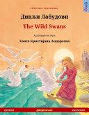 Дивљи Лабудови – The Wild Swans (српски – eнглески) Pdf/ePub eBook