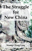The Struggle for New China Book PDF