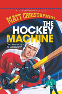 Hockey Machine