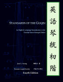 Standards of the Guqin