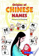 Origins Of Chinese Names 2010 Edition Epub
