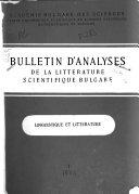 Bulletin d'analyses de la littérature scientifique bulgare