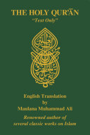 """The Holy Quran, English Translation, """"Text Only"""""""