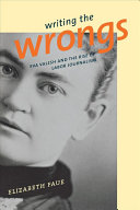 Writing the Wrongs