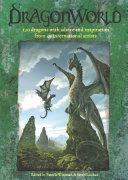 DragonWorld ebook