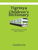 Tigrinya Children s Dictionary
