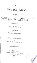 A Dictionary of the Sgau Karen Language