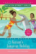 Katani s Jamaican Holiday