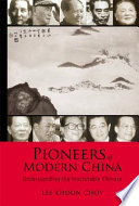 Pioneers of Modern China Book PDF