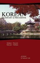 Korean Dictionary & Phrasebook