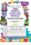 Oswaal CBSE Sample Question Paper Class 11 Physical Education  For March 2020 Exam