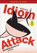 Idiom Attack Vol  4   Getting Emotional  Sim  Chinese Edition