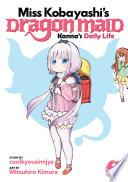 Miss Kobayashi S Dragon Maid Kanna S Daily Life Vol 1