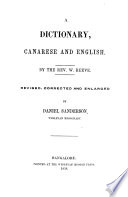 A Dictionary  Canarese and English