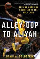 Alley Oop to Aliyah