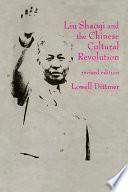 Revolutionary Road Pdf/ePub eBook