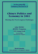 China s Politics and Economy in 2003