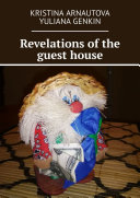 Revelations of the guest house [Pdf/ePub] eBook