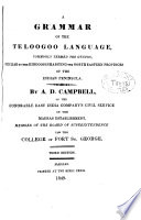 A Grammar of the Teloogoo Language, Commonly Called the Gentoo