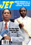 6 мар 1989