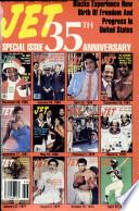 Nov 17, 1986