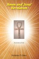 Amen and Jesus' Revelation