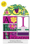 A Family Haggadah I (Revised Edition)