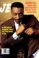 27 янв 1992