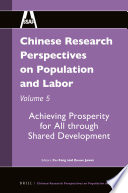 Chinese Research Perspectives on Population and Labor  Volume 5 Book