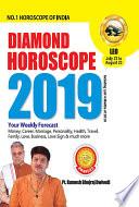 DIAMOND HOROSCOPE LEO 2019