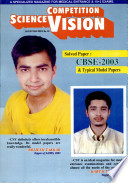 Aug 2003