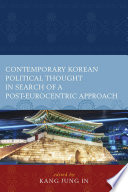 Gender Class And Freedom In Modern Political Theory [Pdf/ePub] eBook
